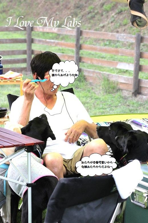 IMG_9925Inakano Kaze July 5,2014