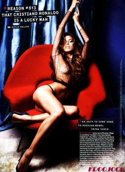Irina-Shayk-nipple02.jpg