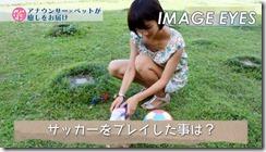 bandicam 2014-06-21 20-39-40-766