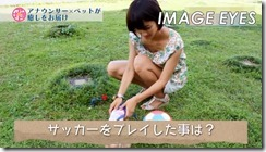 bandicam 2014-06-21 20-40-26-787