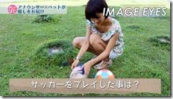 bandicam 2014-06-21 20-44-25-298
