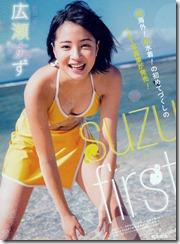 hirose-suzu-mizugi-260709 (3)