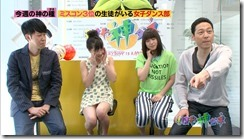 hirose-suzu-panchira-260709 (4)