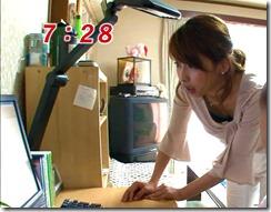 kato-ayako-260822 (1)