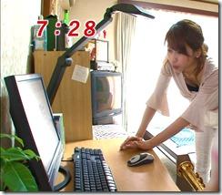kato-ayako-260822 (2)