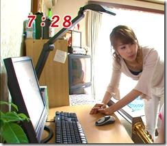 kato-ayako-260822 (3)