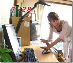 kato-ayako-260822 (4)