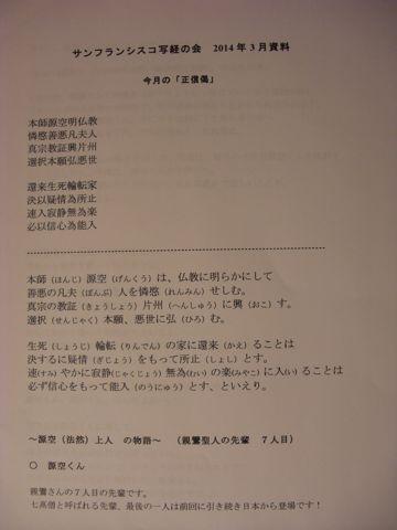 CIMG4285.jpg