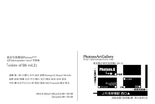blog_20140906_2.jpg