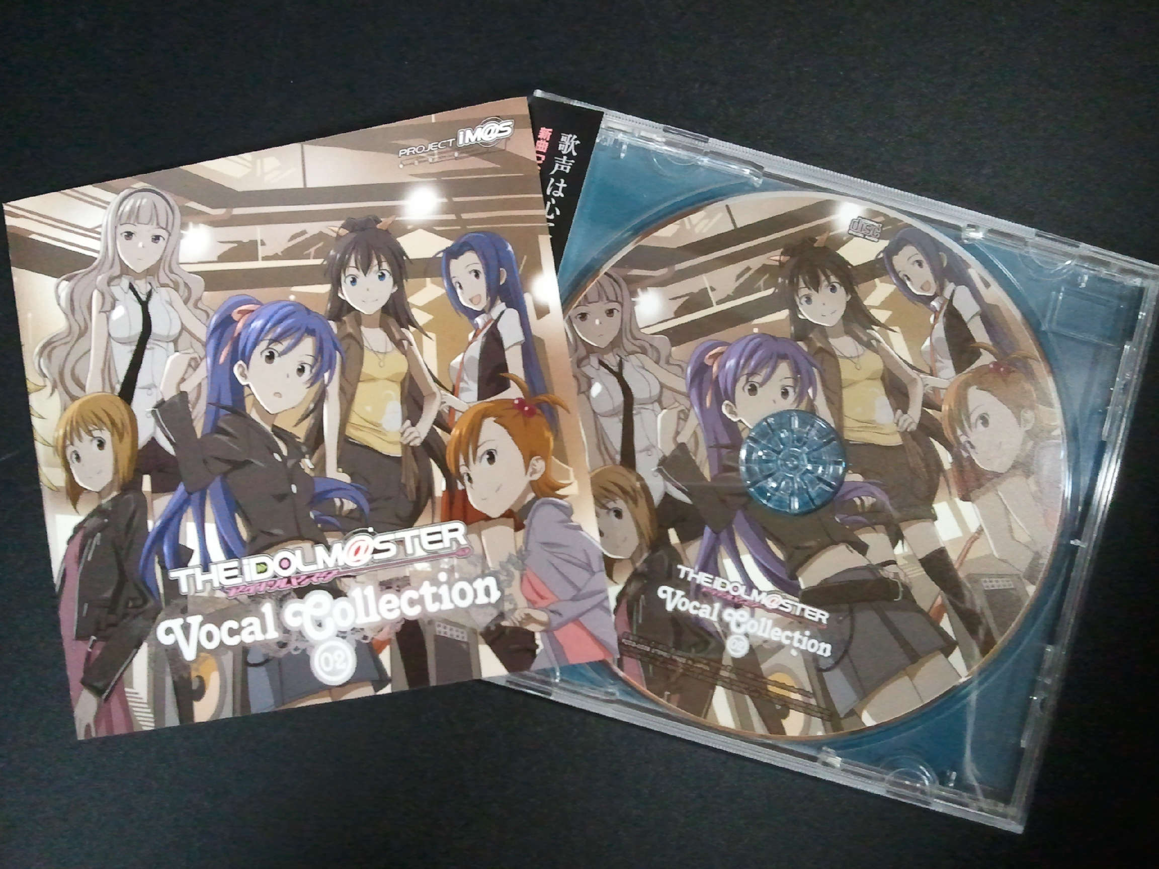 The Idolm@ster Vocal Collection 2