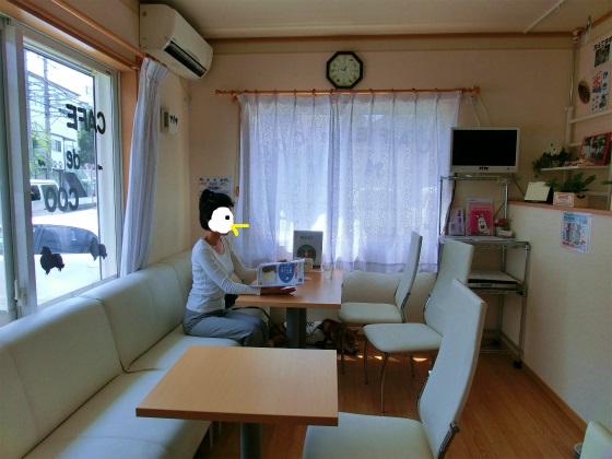 CIMG05499.jpg