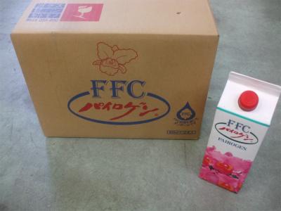 DSCF0178.jpg