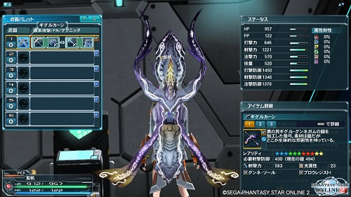 ☆11弓【ギグルカーシ】