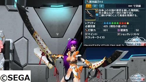 ☆10飛翔剣【新光鎧刃】