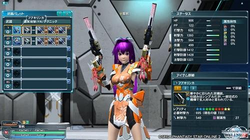 ☆11双銃【フブキリンカ】