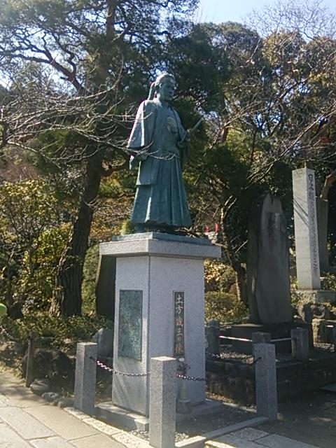 高幡不動05.JPG