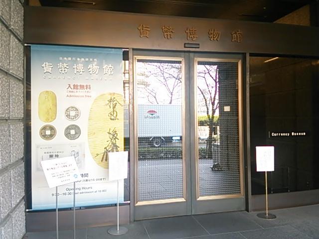 貨幣博物館02