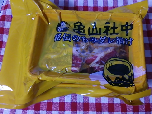 亀山社中 タレ漬け厚切りカルビ900g3