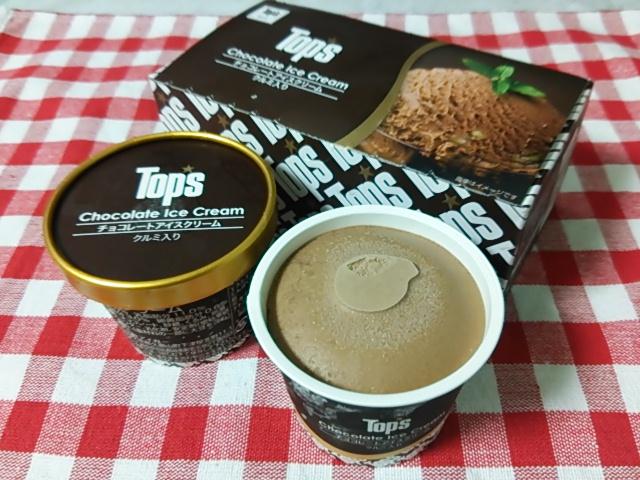 チョコレートアイス2