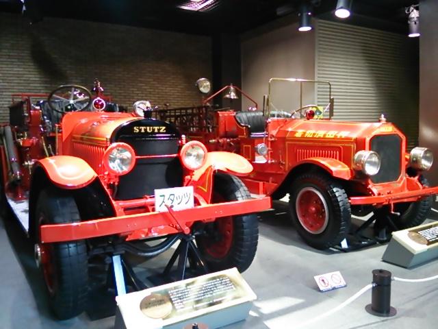 消防博物館07