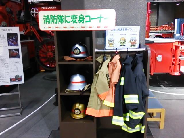 消防博物館08