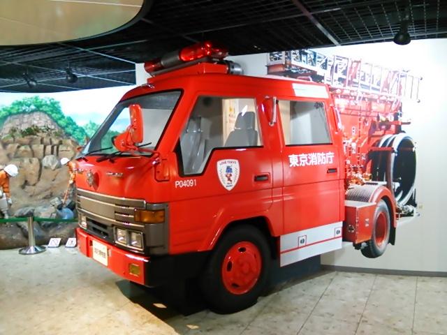 消防博物館23