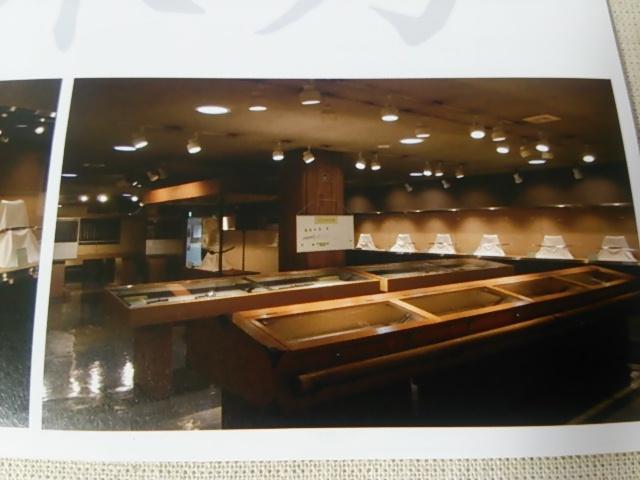 刀剣博物館02