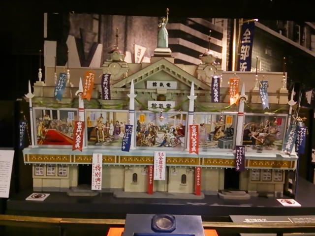 江戸東京博物館18