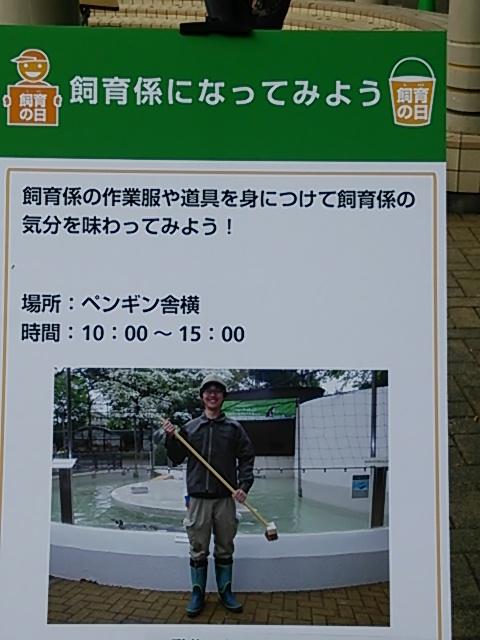 井の頭自然文化園14