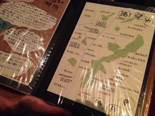 泡盛酒造地図