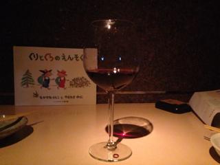 赤ワイン…少ない