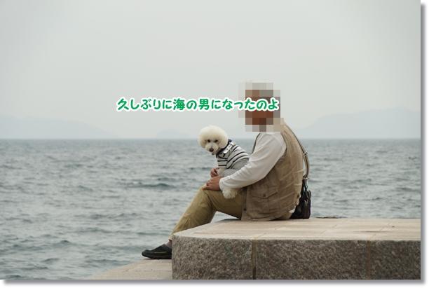 久々に海♪10