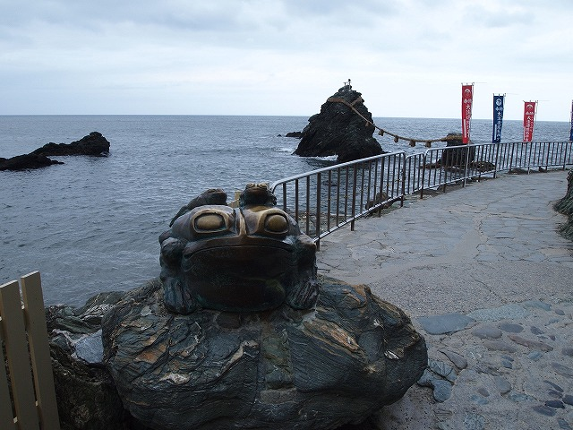P9042279夫婦岩