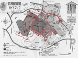hizen_nagoya_map3.jpg