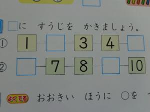 DSC00205_convert_20140425144347.jpg