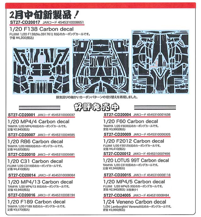 20140123-CD-TABU-1.jpg