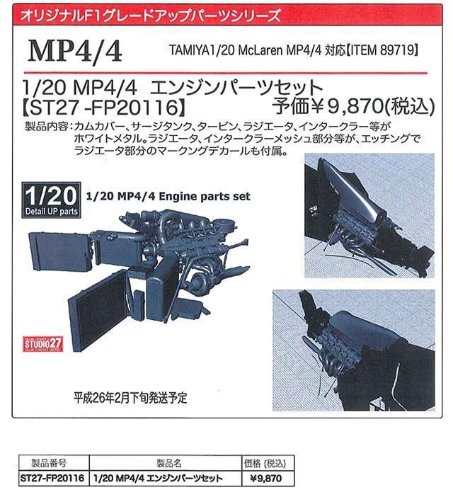 20140219-FP20116.jpg