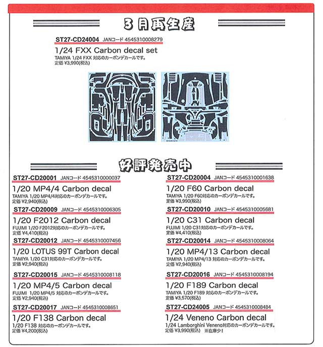 20140301-CD.jpg