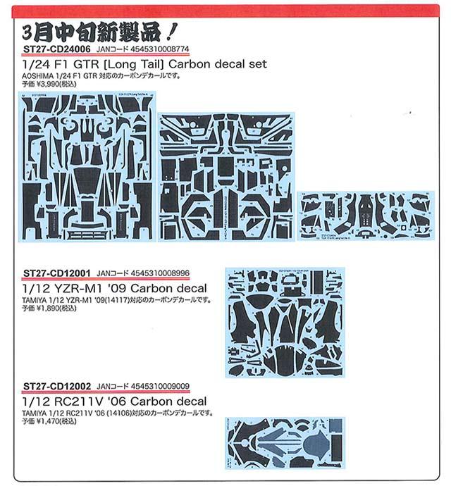 20140301-tabu-dc-cd-1.jpg