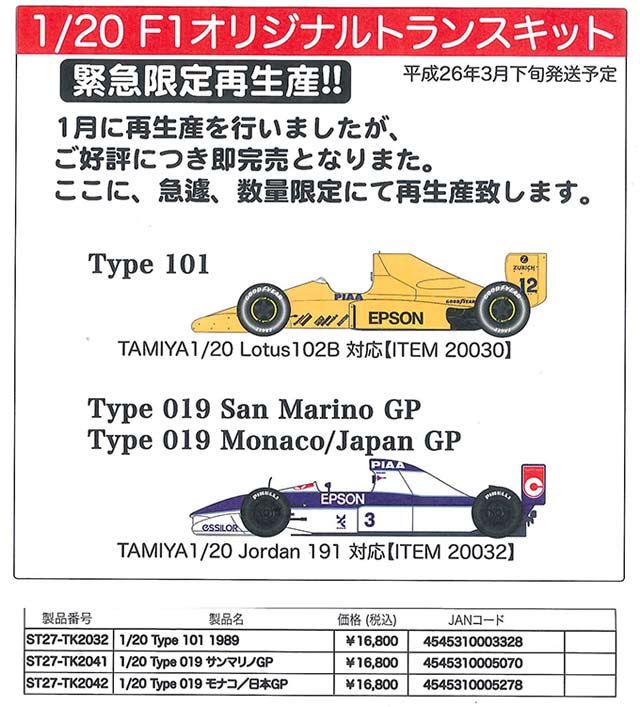 20140304-TK-R.jpg