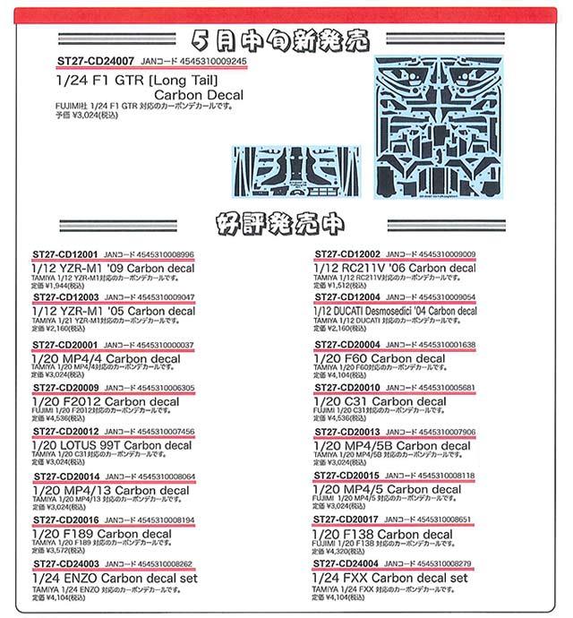 20140501-DC-CD-TABU-2.jpg