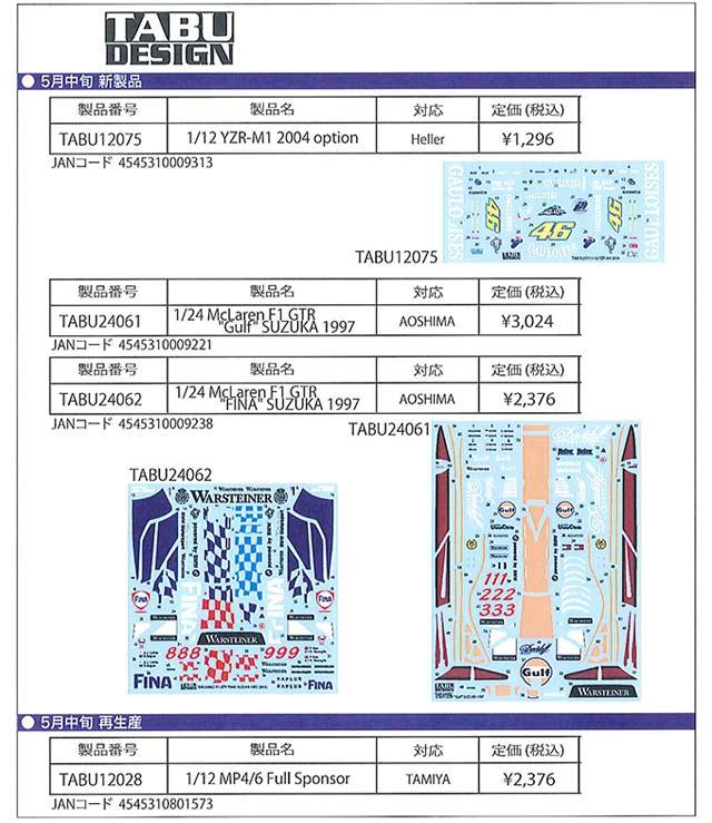 20140501-DC-CD-TABU-3.jpg