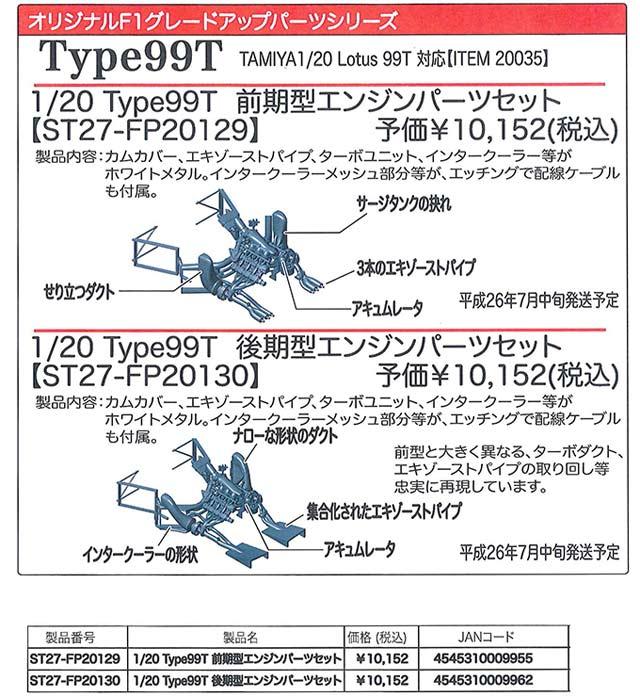 20140707-FP20129-130.jpg