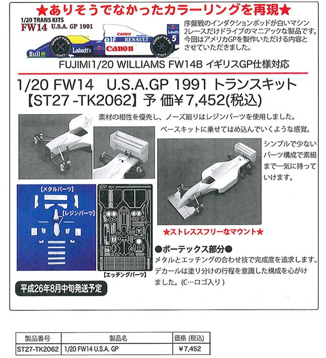 20140805-TK-3.jpg