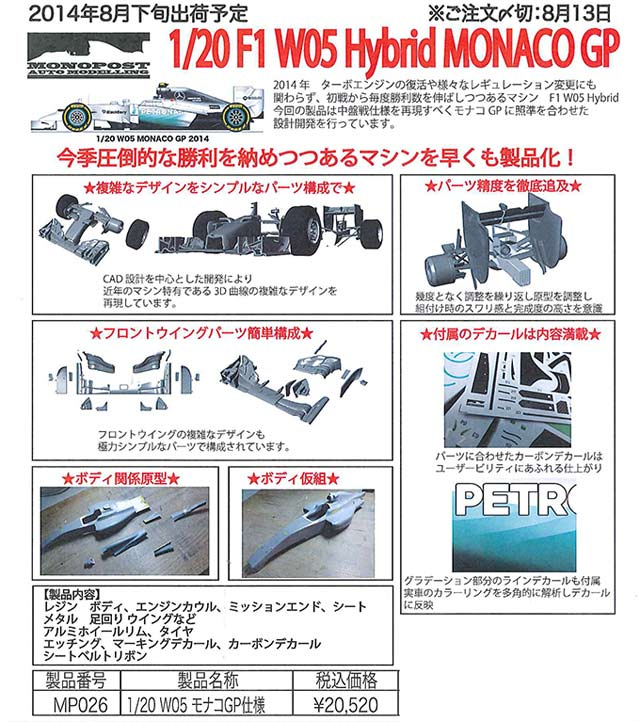 20140806-MP026.jpg