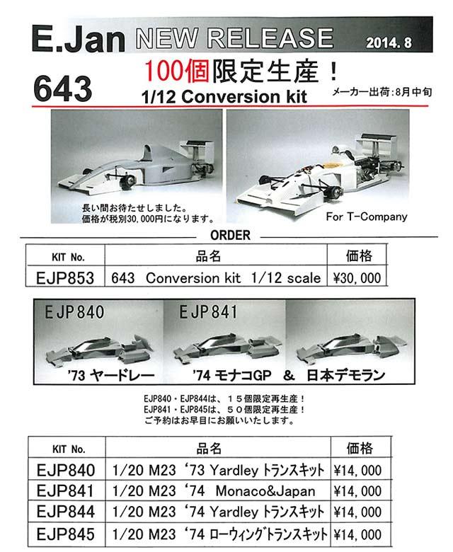 643-M23-jap.jpg