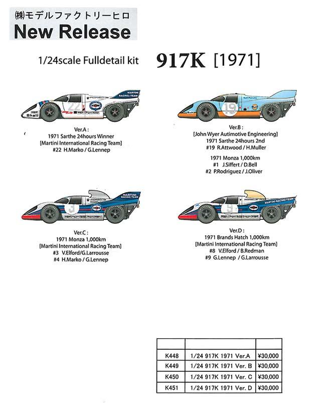917K-71-jap.jpg