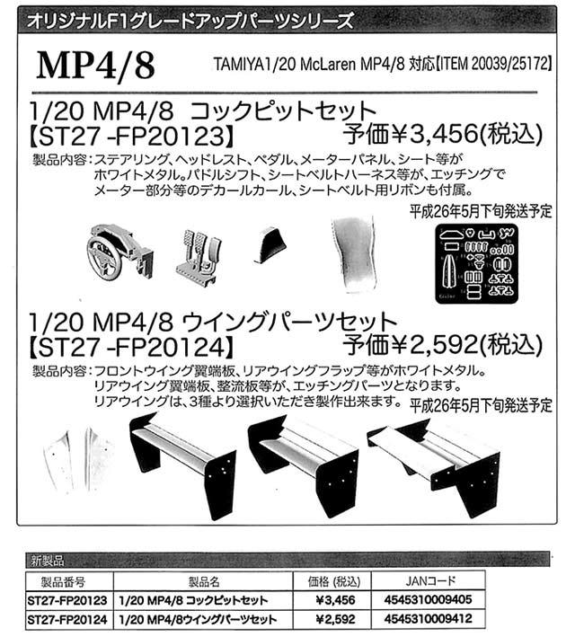 FP20123-20124.jpg
