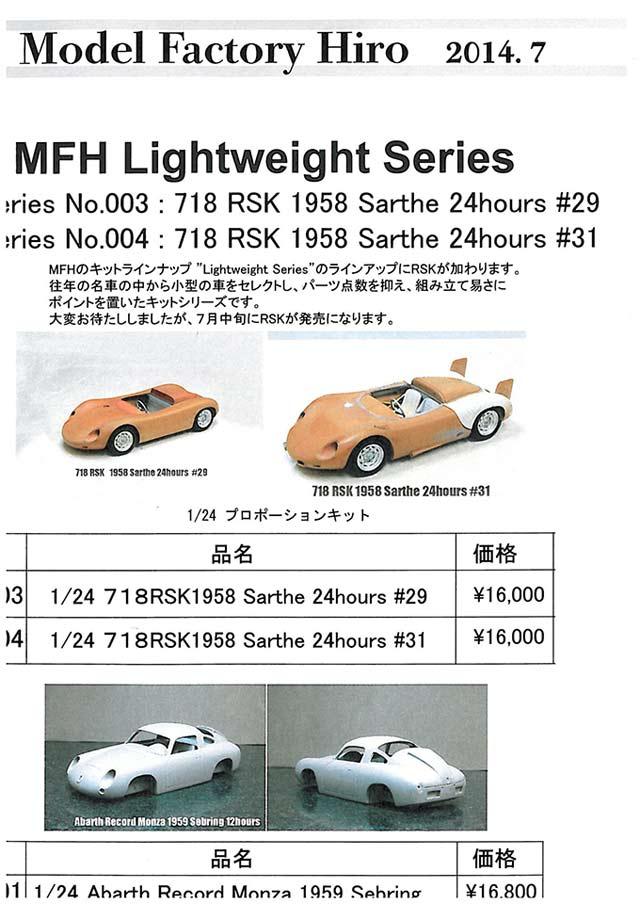 LK-003-4-release-informatio.jpg