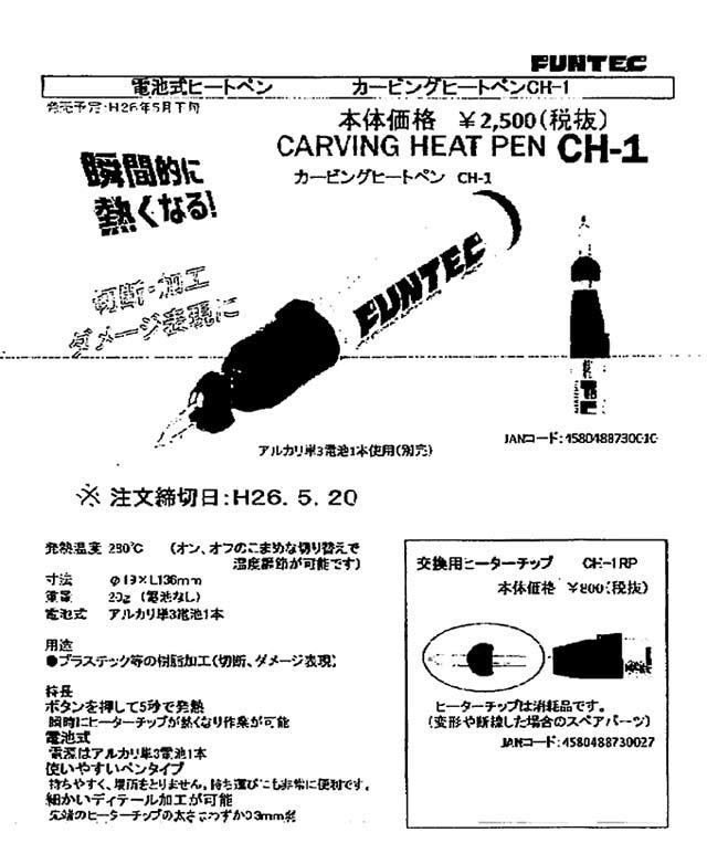 ch-1.jpg